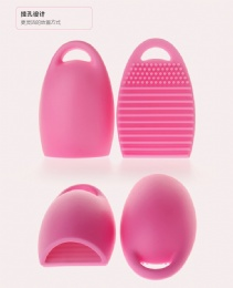 Promo custom egg shape silicone makeup brush cleaner as seen on tv
